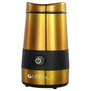 Кофемолка Centek CT-1355 Gold
